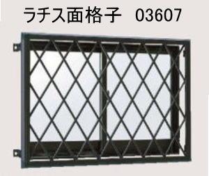 ラチス面格子2LA 03607 (壁付タイプ)  幅 (460mm) 高さ(850mm)