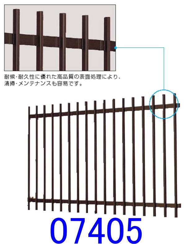 窓の防犯には後付タイプの『たて面格子』(YKKAP)サイズ07405幅920ミリ×高さ600ミリ調節式ブラケット付