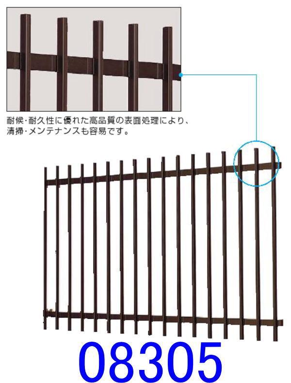 窓の防犯には後付タイプの『たて面格子』(YKKAP)サイズ08305幅1020ミリ×高さ600ミリ調節式ブラケット付