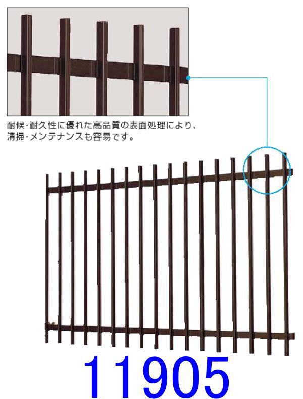 窓の防犯には後付タイプの『たて面格子』(YKKAP)サイズ11905幅1420ミリ×高さ600ミリ調節式ブラケット付