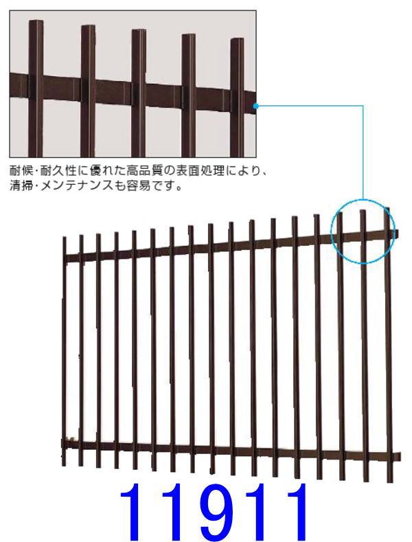 窓の防犯には後付タイプの『たて面格子』(YKKAP)サイズ11911幅1420ミリ×高さ1200ミリ調節式ブラケット付