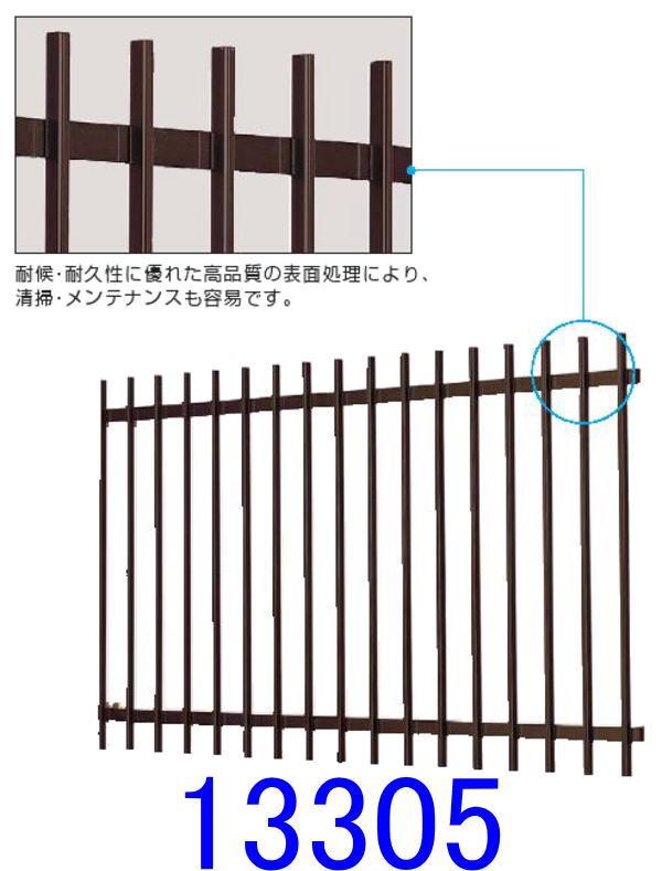 窓の防犯には後付タイプの『たて面格子』(YKKAP)サイズ13305幅1520ミリ×高さ600ミリ調節式ブラケット付