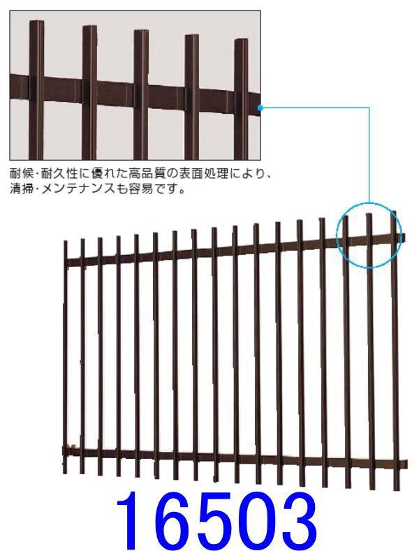 窓の防犯には後付タイプの『たて面格子』(YKKAP)サイズ16503幅1820ミリ×高さ400ミリ調節式ブラケット付