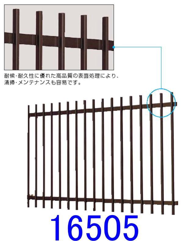 窓の防犯には後付タイプの『たて面格子』(YKKAP)サイズ16505幅1820ミリ×高さ600ミリ調節式ブラケット付