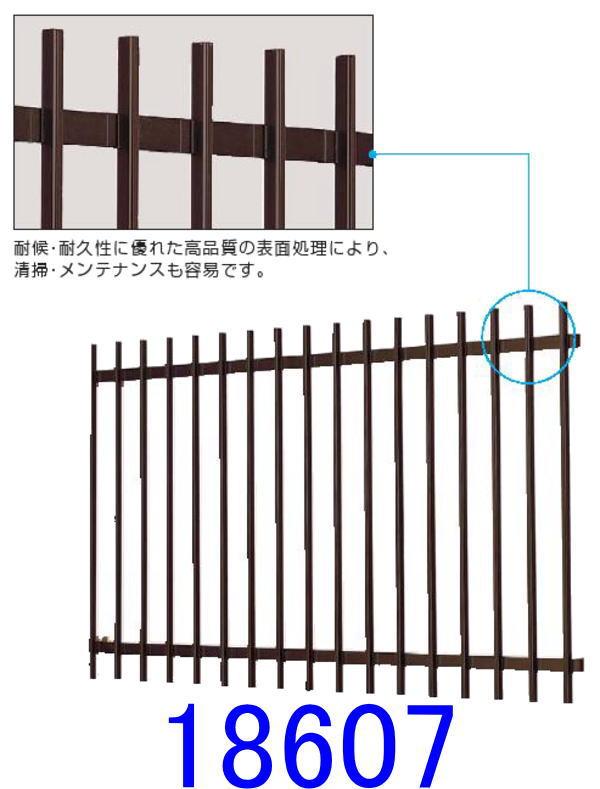窓の防犯には後付タイプの『たて面格子』(YKKAP)サイズ18607幅2020ミリ×高さ800ミリ調節式ブラケット付