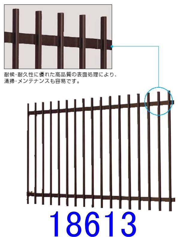 窓の防犯には後付タイプの『たて面格子』(YKKAP)サイズ18613幅2020ミリ×高さ1400ミリ調節式ブラケット付