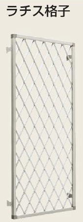 特注 アルミ面格子 面格子 格子 防犯窓 後付 柵 リフォーム たて 横 クロス ヒシクロス ラチス面格子XLA-3-16511(サッシ枠付タイプ):YKKAPサッシ品番『16511』対応