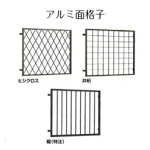 アルミ面格子16507 ヒシクロス/井桁/縦 寸法820mm×1806mm