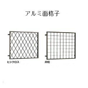 アルミ面格子16513 ヒシクロス/井桁 寸法1420mm×1806mm