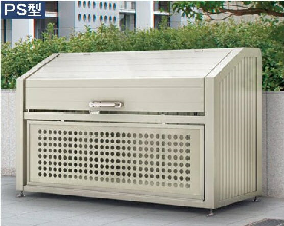 四国化成 ゴミストッカー PS型 ゴミ置き場 ゴミ収集庫 ゴミ箱 45L アルミ 1812 ※オプション品(ガススプリング交換キット・サインシート等)は含まれておりません。