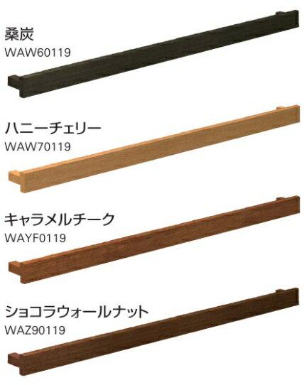 壁付けタイプ W1540mm壁厚37~56の場合 厚壁用ネジが別途必要となります YKKAP ルシアス は下記のまとめて購入よりお選びください 2型 厚壁用ねじ 窓手すり 150 新入荷 流行 即日出荷