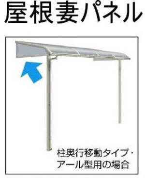 YKK AP テラス屋根ヴェクター&フレミングサッシ セット販売