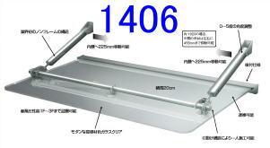 クリアルーフ【1406】 間口(W)1465ミリx出幅(D)600ミリ (上吊り庇:ポリカーボネート 10ミリ厚:標準取付工事費込み