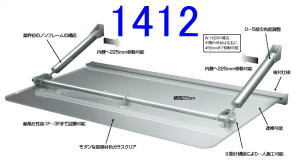 クリアルーフ【1412】 間口(W)1465ミリx出幅(D)1200ミリ (上吊り庇:ポリカーボネート 10ミリ厚:標準取付工事費込み