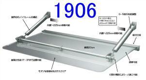 クリアルーフ【1906】 間口(W)1920ミリx出幅(D)600ミリ (上吊り庇:ポリカーボネート 10ミリ厚:標準取付工事費込み