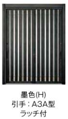 【リシェント玄関引戸】木目調 墨色カラー 墨色カラー 墨色カラー b24