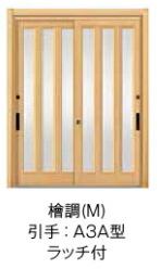 【リシェント玄関引戸】木目調 槍調カラー