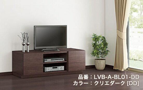 テレビ台 LIXILテレビボード 55型 開き扉プッシュオープン式 幅135x奥行43x高さ45.2 AV機器収納 テレビラック リクシル 新築 家具 オシャレ おしゃれ かっこいい 木目調 ナチュラル モノトーン DIY 送料無料※組立費用は含まれておりません。