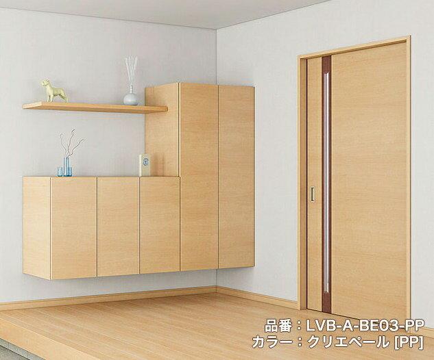 Vietas(ヴィータス) エントランス セット LVB-A-BE03-PP-MM LIXIL(リクシル) 工事費別 /リフォーム/新築/玄関収納/木目調/おしゃれ/収納棚/靴収納/大容量収納/ナチュラル/モノトーン/DIY/住宅設備/送料無料