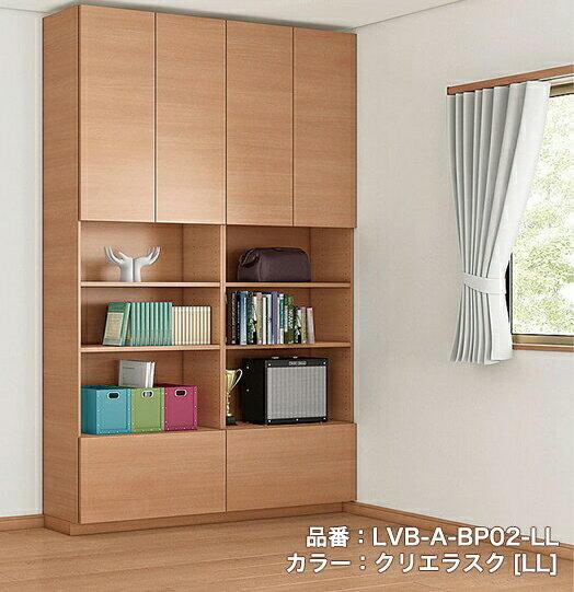Vietas(ヴィータス) 寝室 セット LVB-A-BP02-LL LIXIL(リクシル) 工事費別 /リフォーム/新築/寝室収納/リビング収納/木目調/おしゃれ/収納棚/大容量収納/ナチュラル/モノトーン/DIY/住宅設備/送料無料