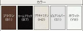 YKK エアコン 室外機置き 【0906】正面/パンチングパネル 側面/パンチングパネル 【間口寸法】910mm【高さ】600mm【出幅】450mm