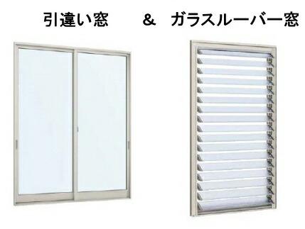 窓サッシ [幅593mm×高696mm] YKKAPオプション 装飾窓 エピソード:横引きロール網戸