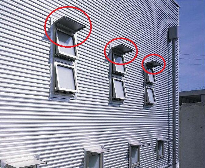 YKK ひさし コンバイザー シンプルスタイル 2820mm×230mm 9prs278023【オプション品】は下記のまとめて購入よりお選びください。/雨よけ/日さし/新品/リフォーム/新築/送料無料