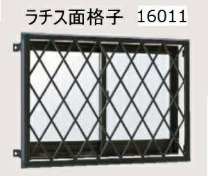 ラチス面格子2LA 16011 (壁付タイプ)  幅 (1700mm) 高さ(1250mm)