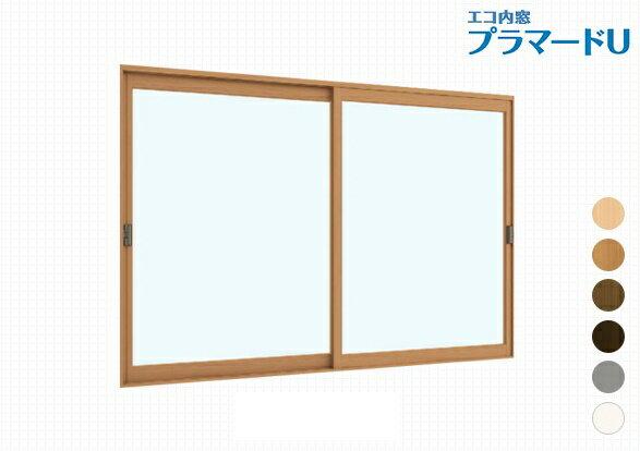 内窓設置 YKKAP プラマードU 幅W175cm×高さH185cm 大 引違い窓 透明ガラス厚3mm仕様 結露軽減 対象エリア 断熱効果 買い取り 防犯対策 お見舞い 防音効果 工事費込み さいたま市
