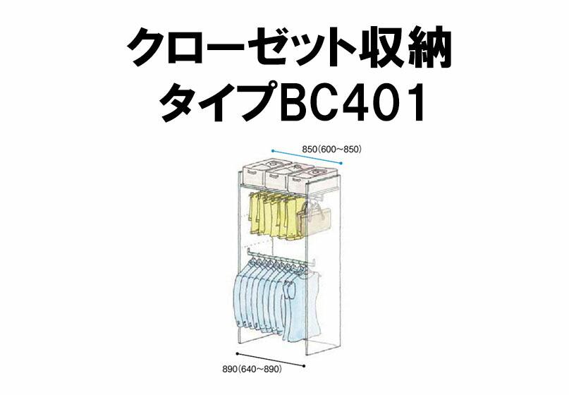 クローゼット収納セット リクシル 幅163cm 限定特価 奥行60cm 高さ2m バッグ 日本最大級の品揃え パイプ ヴィータスパネルBC604 収納 洋服
