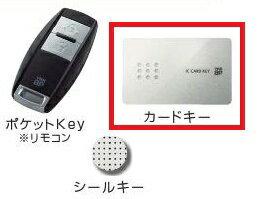 ヴェナート ヴェナートS対応追加用ポケットキーです YKKAP ポケットキー 1枚 格安SALEスタート テレビで話題 追加用カードキー 普通郵便