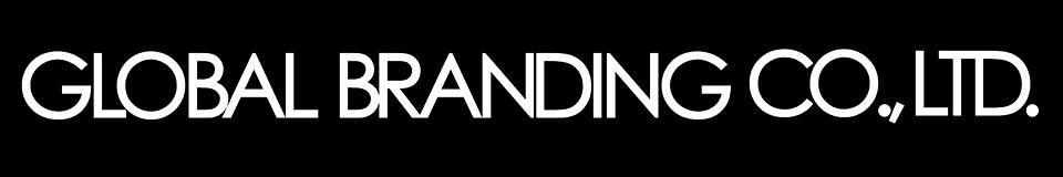GLOBAL BRANDING:ユニークな海外ブランド腕時計の専門店。安心の100%正規品。
