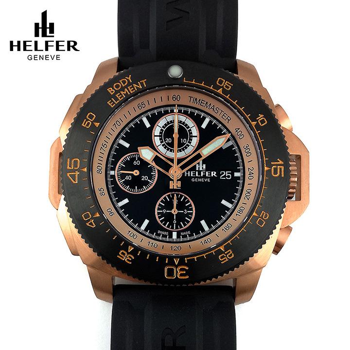 HELFER(ヘルファー)BODY ELEMENT TIMEMASTER ローズゴールド/ブラック/ブラック クロノグラフ ETA バルジュー7750 ビッグフェイス スイス時計 メンズ機械式腕時計 ダイバーズウオッチ 交換用レザーストラップ付き