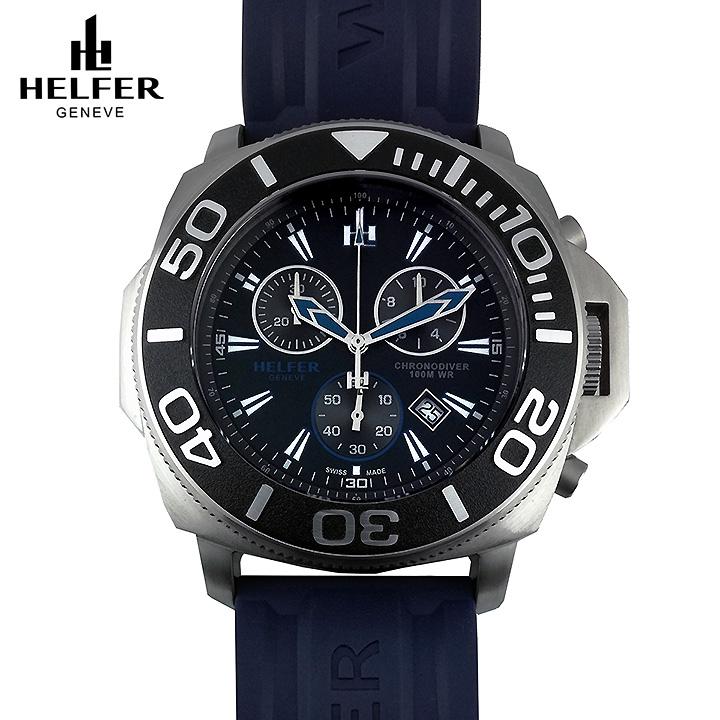 HELFER(ヘルファー)DIVER ELEMENT CHRONODIVER PWR スティール/ブラック/ネイビー スイスメイド クロノグラフ ダイバーズウォッチ ビッグフェイス メンズ腕時計 デカ厚時計 交換用レザーストラップ付き