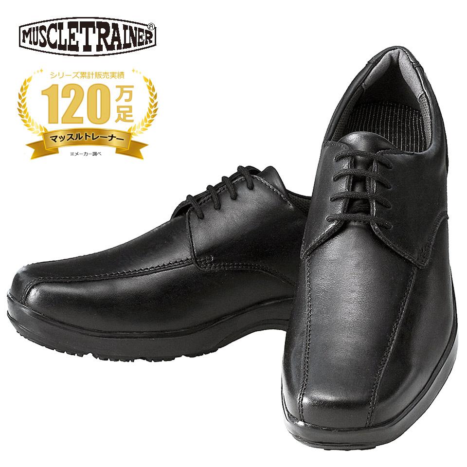 マッスルトレーナー ビジネス ヒモタイプ ブラック 岸田一郎モデル 片足1.2Kg 革靴 ウォーキングシューズ トレーニングシューズ 通勤 散歩 脂肪燃焼 ダイエット