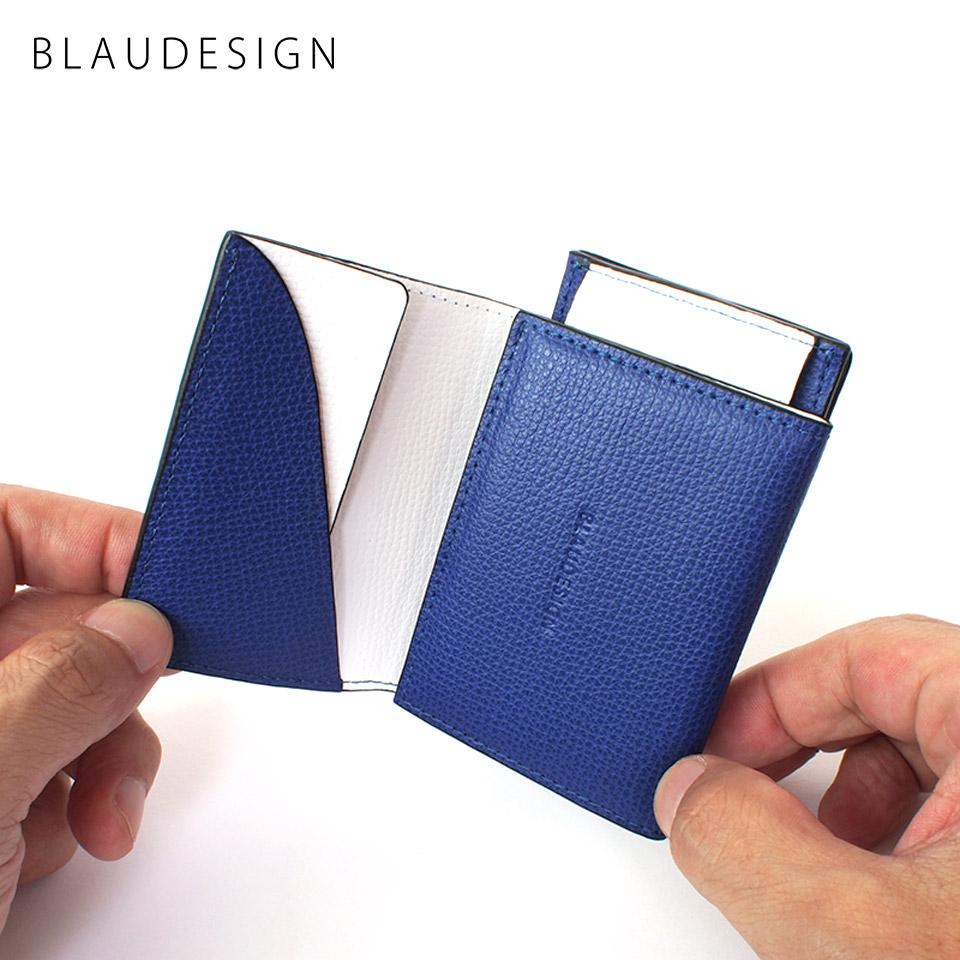 BLAUDESIGN Wallet Two in One ブラウデザイン 2in1ウォレット ブルー/ホワイト イタリアンレザー 着脱式カードケース&コインケース 世界最小クラス ミニ財布 小さいサイフ キャッシュレス