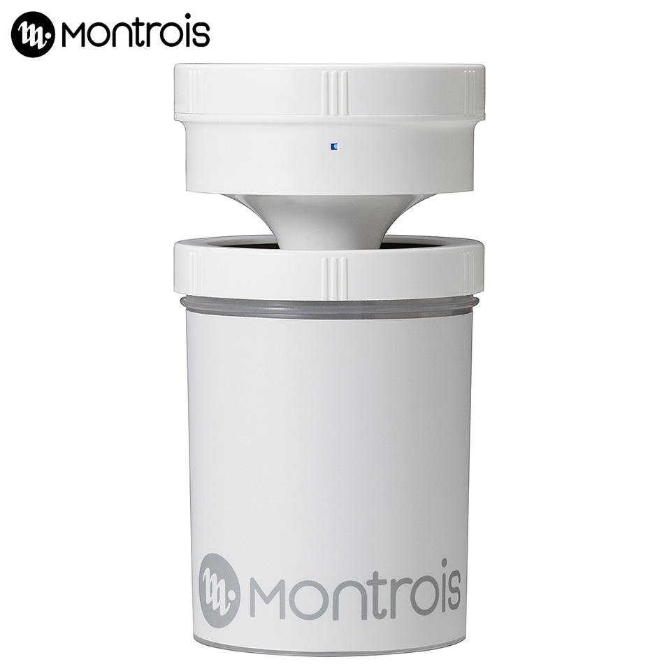 【即納分 数量限定】次亜塩素酸 除菌消臭器 ジアフリー ウィルス対策 モントロワ (Montrois) ZiaFree MT-01 三山TTC 三山精工 日本製