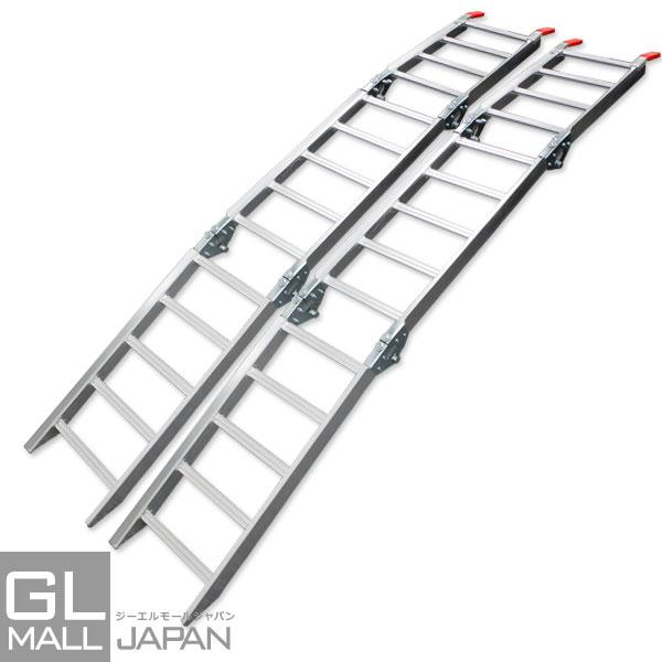 アルミラダーレール Type-E 2本SET 三つ折畳式 耐荷重272kg / アルミブリッジ(5.0kg)