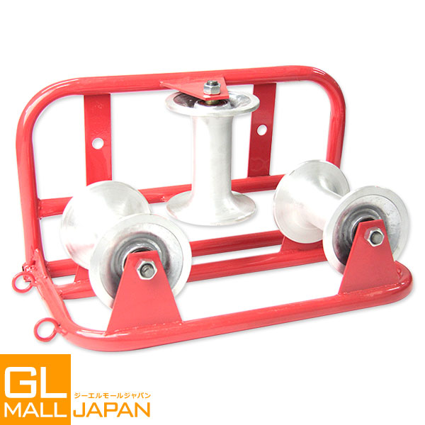ケーブルローラー ケーブルコロ 耐荷重1000kg / ケーブルリール コーナーコロ