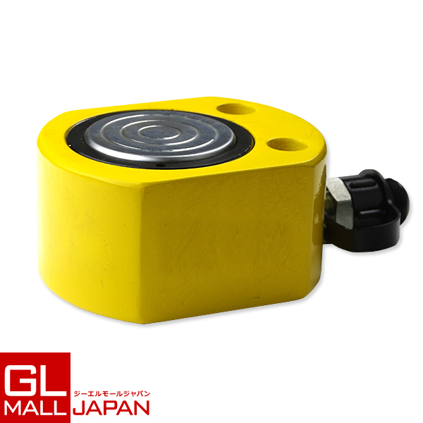 薄型油圧シリンダー 最大能力30T 62-76mm / フラットジャッキ シリンダジャッキ 超低床