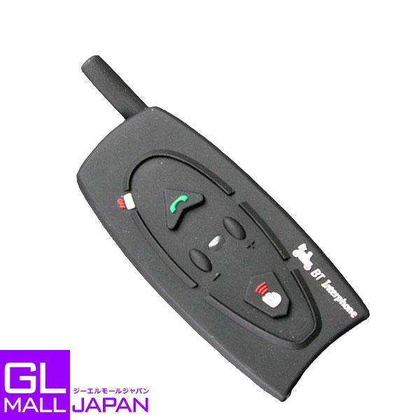 インターコム バイク用インカム バイクインカム Bluetooth V2 1台 / 2人同時通話可能