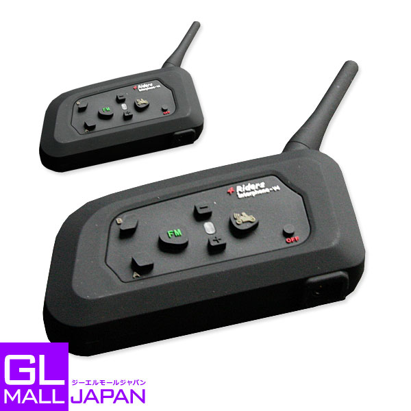 インターコム バイク用インカム バイクインカム Bluetooth V4 2台 / 4人同時通話可能