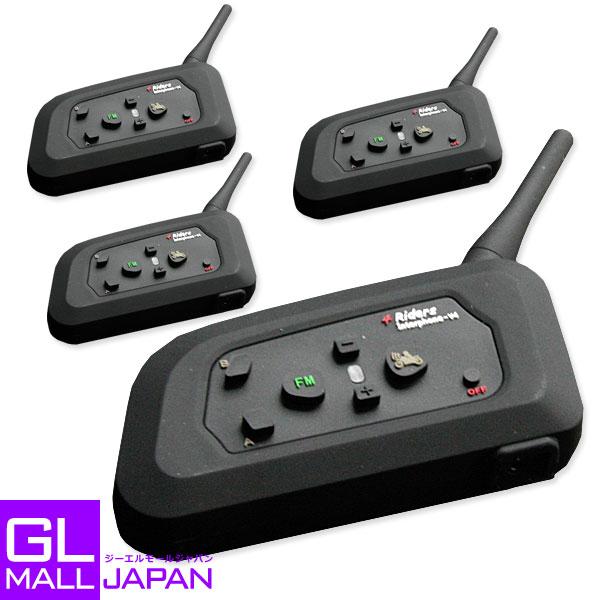 インターコム バイク用インカム バイクインカム Bluetooth V4 4台 / 4人同時通話可能