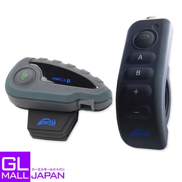 インターコム バイク用インカム バイクインカム Bluetooth V8 1台 / 5人同時通話可能
