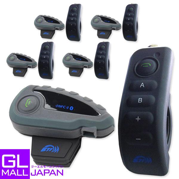 インターコム バイク用インカム バイクインカム Bluetooth V8 5台 / 5人同時通話可能