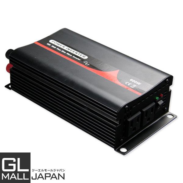 インバーター 純正弦波 600W DC12V_AC100V 50/60Hz選択 / 定格600W 最大1200W 高品質 アウトドア 防災 インバーター 正弦波 有ると便利なコスパに優れたインバーター!車載用・家庭用に