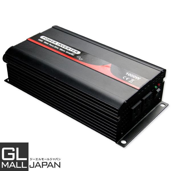 インバーター 純正弦波 1000W DC24V_AC100V 50/60Hz選択 / 定格1000W 最大2000W 高品質 アウトドア 防災 インバーター 正弦波