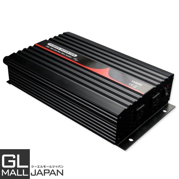 インバーター 純正弦 1500W DC24V_AC100V 50/60Hz選択 / 定格1500W 最大3000W 高品質 アウトドア 防災 インバーター 正弦波
