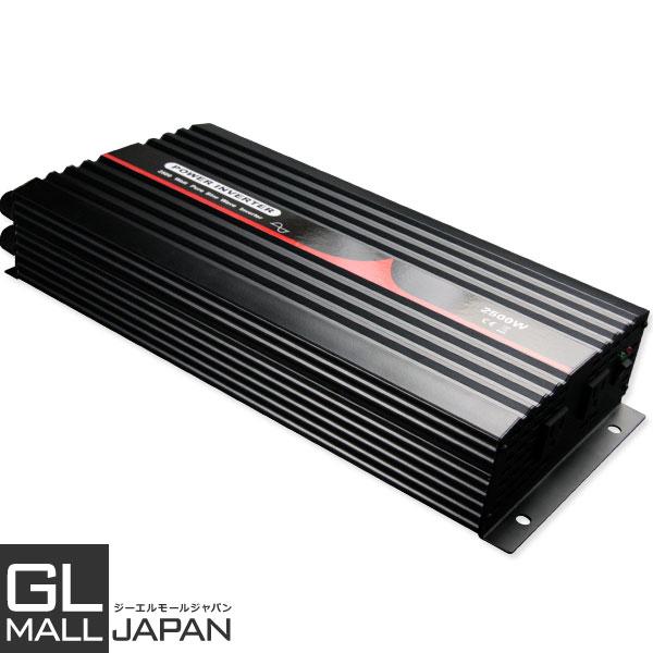 インバーター 純正弦波 2500W DC12V_AC100V 50/60Hz選択 / 定格2500W 最大5000W 高品質 アウトドア 防災 インバーター 正弦波