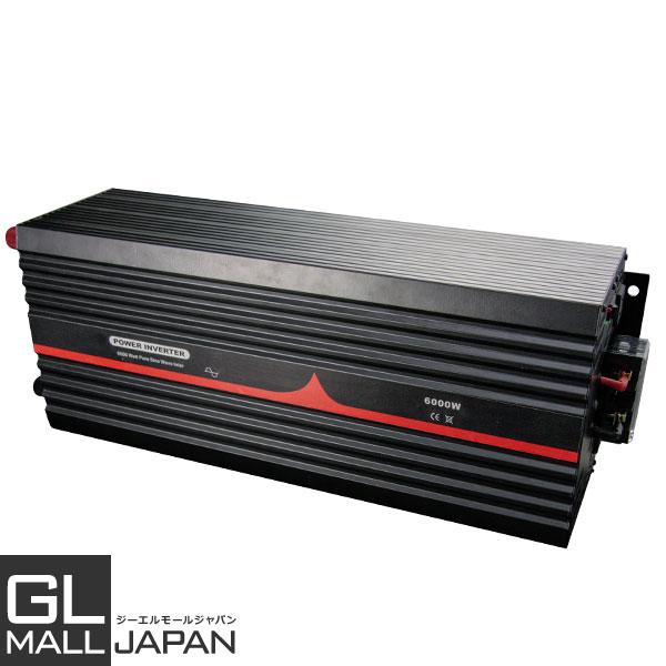 インバーター 純正弦波 6000W DC24V_AC100V 50/60Hz選択 / 定格6000W 最大12000W 高品質 アウトドア 防災 インバーター 正弦波